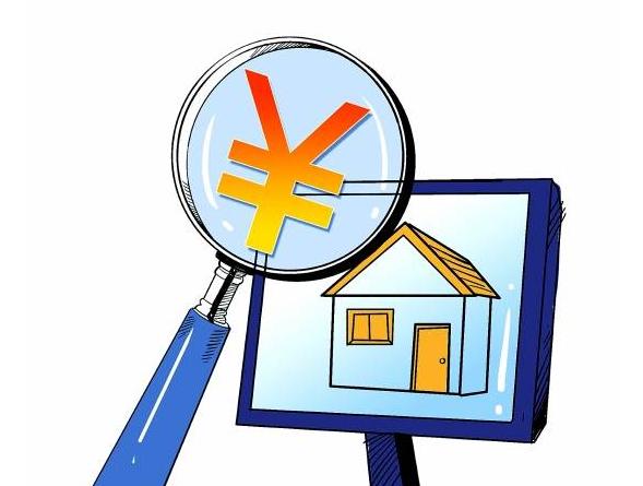 房地产评估专业 (3)