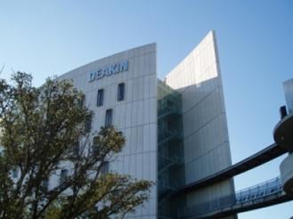 澳洲 迪肯大学图片11