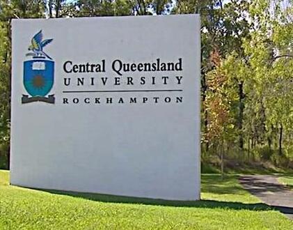 澳洲 中央昆士兰大学 图片