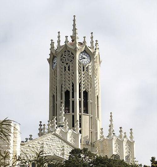 新西兰奥克兰大学医学与健康科学学院