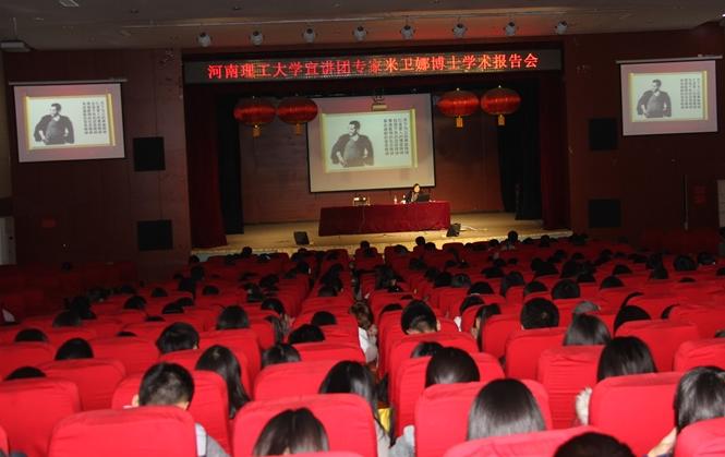 教學活動 (3)