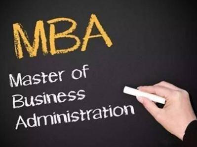 MBA21
