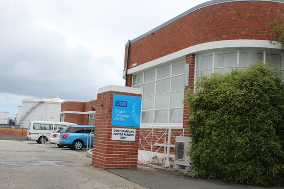 新西兰奥塔哥理工学院
