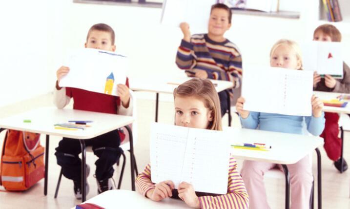 澳洲拉筹伯大学小学教师专业