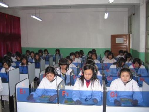 (海南省第二衛生校園)鄉村醫學專業