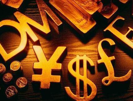 澳洲 金融专业 图片2