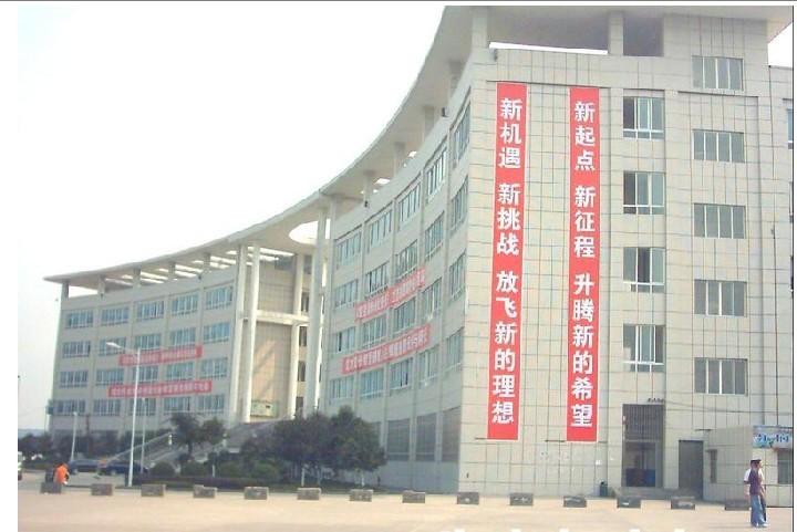 广安市中等卫生职业技术学校学校风光