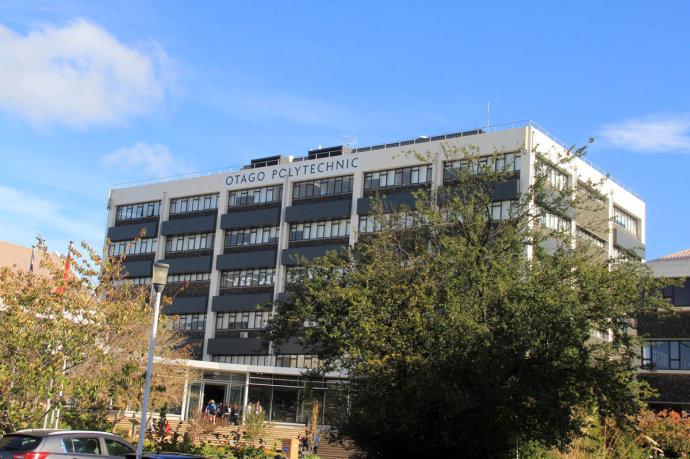奥塔哥理工学院本科奖学金介绍及申请方法