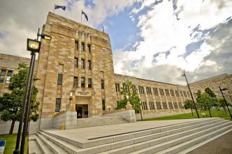 昆士兰大学 图片7