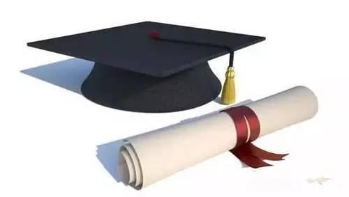 兰卡斯特大学申请条件如何