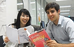 新南威尔士大学排名及研究生申请条件