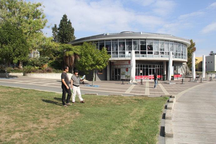 新西兰怀卡托大学教育学专业