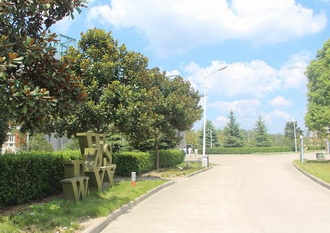 皖北卫生职业学院校园环境