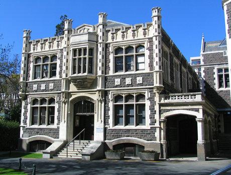 坎特伯雷大学自然科学学院