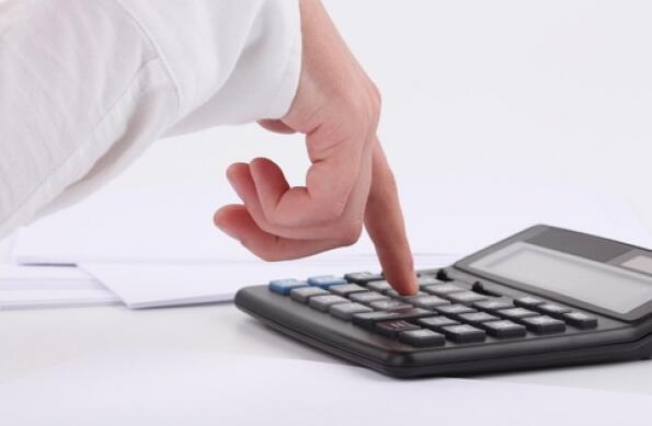 澳洲会计专业申请条件高不高