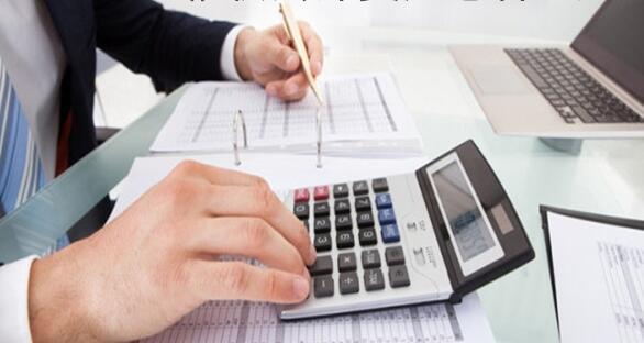 澳洲 会计专业 图片1
