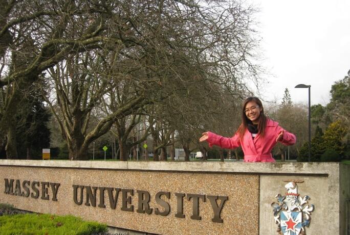 梅西大学自然科学学院